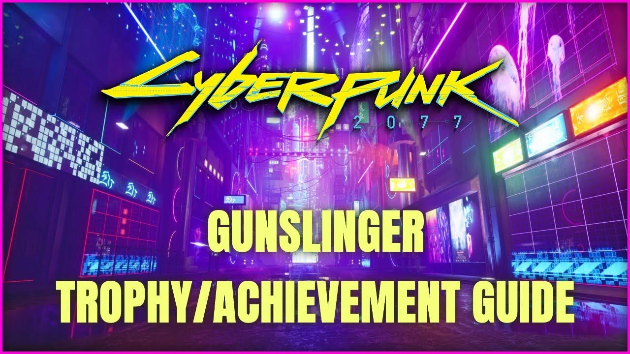 gunslinger achievement